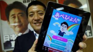 A cartoon version of Japanese Prime Minister Shinzo Abe jumps for victory in new smartphone game to boost support ahead of next month s election.