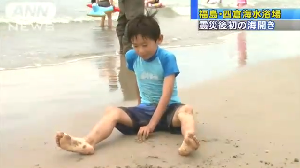 A child playing in the sand on the newly re open beach