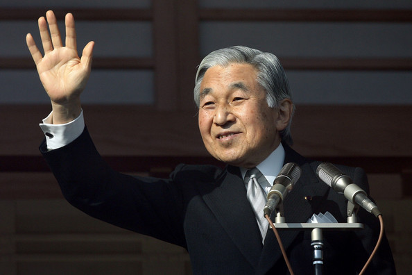 Emperor+Akihito+Celebrates+75th+Birthday+2oNbZHdPV28l