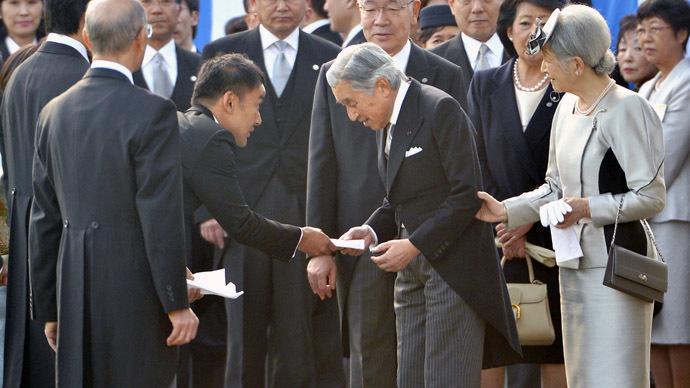 fukushima-politician-letter-emperor.si