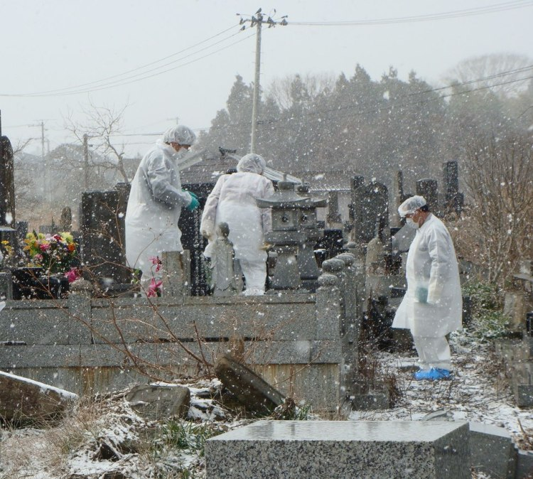Futaba, Fukushima   February 16th 2013  -  双葉、福島2月16日2013