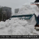 Tokyo welcomes snow from Yanaizu,Fukushima