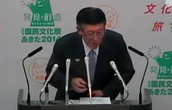 Akita governor Satake Norihisa bleeding suddenly during a press conference  5/26/2014.